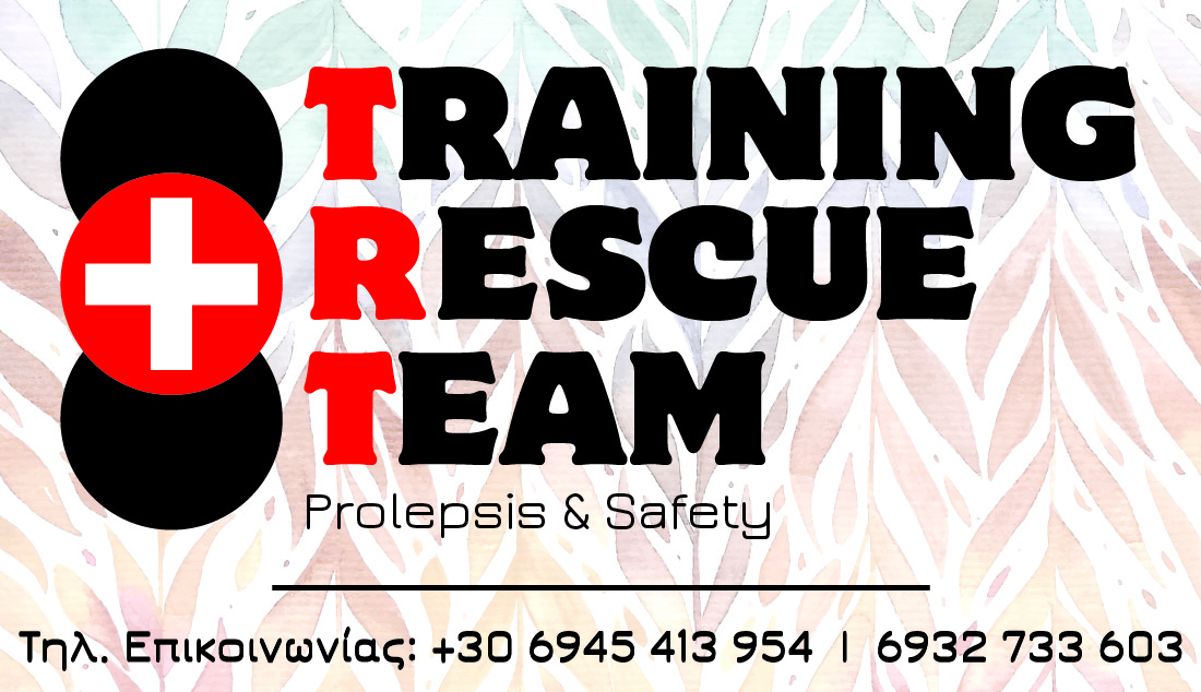 Logos Rescue Training 06